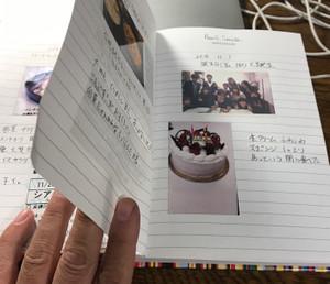20161204_11_47_01